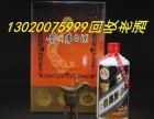 山东连云港上门回收茅台酒30年礼盒 临沂市回收中华烟
