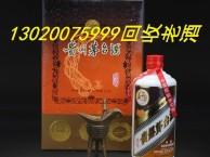53度飞天茅台15年30年50年多少钱一瓶价格 百度知道