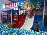 郑州永升儿童淘气堡 室内游乐设备 室内儿童乐园