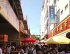 同集南路 菜市场旁 空店转让 商业街卖场