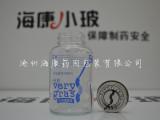 虫草胶囊玻璃瓶 保健品虫草玻璃瓶 西洋参玛咖胶囊瓶 虫草玻璃瓶