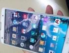 出售LG GPro2手机