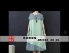 国内一线品牌服装加盟 女装 投资金额 1万元以下
