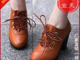 欧洲站2014新款潮女鞋欧美真皮高跟女式单鞋粗跟防水台大码批发