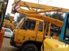 二手沈阳北方高空作业车26米便宜处理6年1万公里8.5万