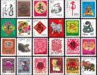 全国上门回收中国生肖邮票大全价格,老邮票回收电话