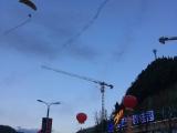 重庆云阳滑翔机广告-重庆垫江滑翔机-重庆巫山滑翔机广告