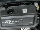 奔驰A级 AMG2014款 A45 AMG 4MATIC 2.0
