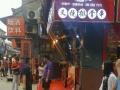 芙蓉街南头位置佳 商业街卖场 18平米