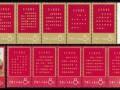 北京地区邮票咨询询拍卖私下交易可与我联系