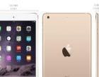 渭南市iPad Air2 平板电脑 哪里分期