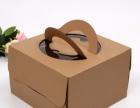重庆哪家印刷厂好 茂祥印务专注印刷画册手提袋包装盒