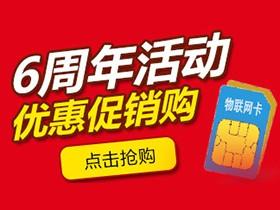 智能ETC专用卡,ETC流量卡,ETC专用卡,ETC物联网卡