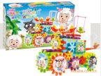 81片装 电动百变积木 塑料拼插积木 益智玩具 儿童玩具3岁以上