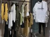 三荟服饰正当红-卡拉贝斯品牌折扣女装尾货一手货源批发