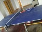 【搞定了!】乒乓球台