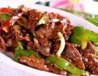 家庭厨艺烹饪短期班 北京家庭厨艺哪里教的好