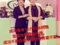 荆州尚赫减肥美容用双眼见证 荆州尚赫免费招商加盟