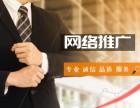 路凡达网络-专注品牌网站建设 手机 响应式网站建设