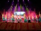 郑州中秋庆典/国庆庆典/元旦/新年庆典/大型活动设计策划服务