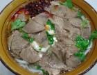 贵州羊肉粉培训 学羊肉粉多少钱 味道正宗包教会