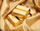 烟台黄金回收,高价回收黄金回收钻石首饰