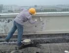 浦东三林防水补漏,屋顶厂房,外墙,阳光房飘窗,墙面粉刷