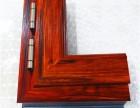 华建铝业门窗80十道密封4D木纹断桥铝门窗
