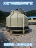 冷却塔,玻璃钢水箱