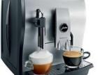 伊欧咖啡招商加盟