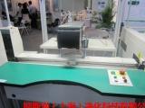 上海北京路防静电橡胶桌垫  北京大兴区防静电橡胶桌垫