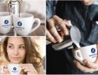 加盟一家摩珂珂咖啡饮品店需要多少钱?