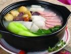 太原刘师傅米线加盟 - 云南过桥米线加盟 美食文化