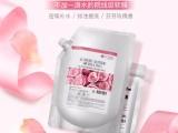 韩国正品MEDI-PEEL美蒂菲玫瑰软膜面膜货源批发代发