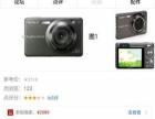 出一台日本索尼数码相机w300九五新