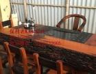 广安市老船木家具茶桌椅子沙发茶台茶几办公桌餐桌鱼缸置物架案台