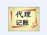 重庆财务代账 纳税申报代办,财务审计 资产评估选本地财务公司