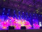 郑州开业庆典摄像 会议拍摄摄影摄像