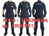 99式警作战服-警作战服-作战服