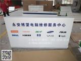 新款发光手机维修台前台售后工作台收银台业务受理台收银台配件柜