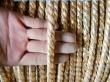 厂家供应废纸打包绳规格齐全黄金绳打包绳