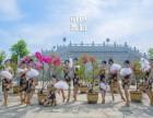 郑州拉丁舞专业培训 零基础教学 免费试课