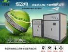 江信电磁:电磁加热器护理方法