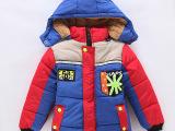 童装同款男童冬装 米子儿童棉衣 男孩加厚棉袄外套大童韩版批发