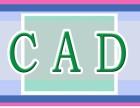 黄江田美板湖社贝电脑培训CAD设计