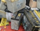 鸿运废旧电池回收公司