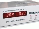 俄罗斯进口雁塔3M高精度空气正负离子检测仪