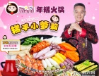 石锅拌饭加盟店 8大主打 四季饮品 月入5万