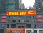 出租桂林周边全州写字楼