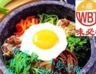 石锅拌饭怎么做拌饭酱配方韩式料理炒年糕技术培训
